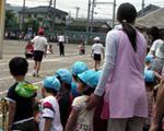 2006undo_kai.jpg
