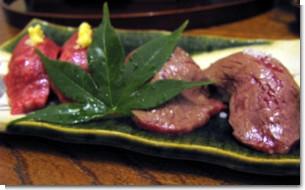 hida_onsen.jpg