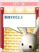 hiro_mi.jpg