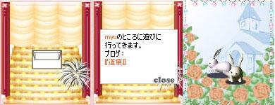 myu_2006_09_1.jpg