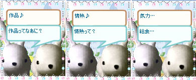 myu_2006_09_2.jpg