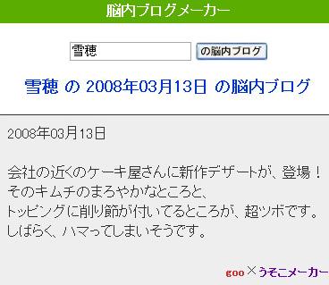 nonai_blog3.jpg