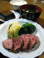 roast_beef1.jpg