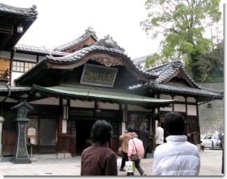 shikoku2009_2.jpg