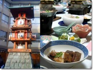 shikoku2009_3.jpg
