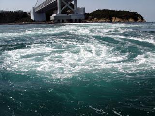 shikoku2009_6.jpg