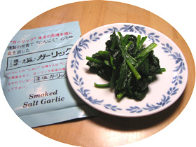smoked_salt_spinach.jpg