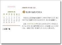 200000_kei.JPG