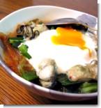 Oyster_kimchi2.jpg