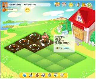 farm_090904.jpg