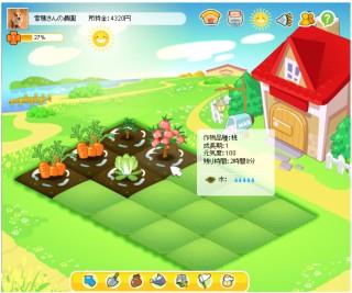 farm_090904_1.jpg