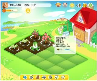 farm_090904_2.jpg