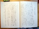 hiroki_dialy.jpg