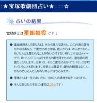 kageki_dan.jpg