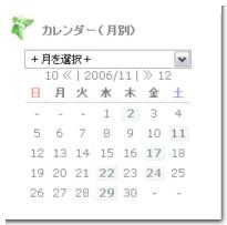 kako_kiji_3.jpg
