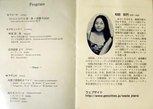 kiyo_20070401.JPG