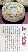 kyusyu_25_dazaifu1.jpg