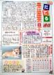 news_peku.jpg