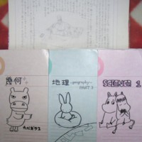 note_yumi.jpg