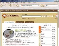 pickup_recipe.jpg