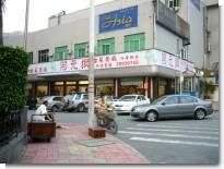 shenzhen2.jpg