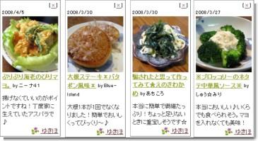 tsuku_repo_08April.jpg