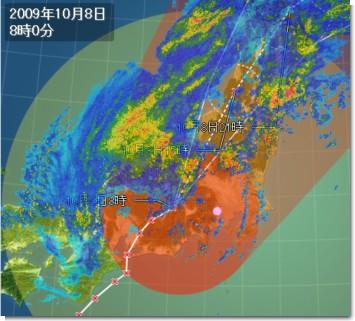 typhoon2009_1008.jpg