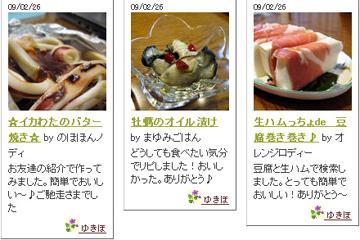 tsuku_repo_200902.jpg