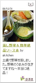 tsuku_repo_483724_1.jpg