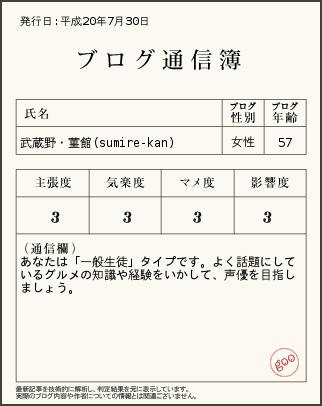 tushinbo_img1.JPG