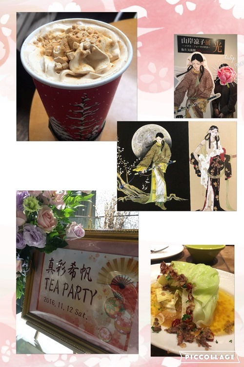 kiho_tea_party