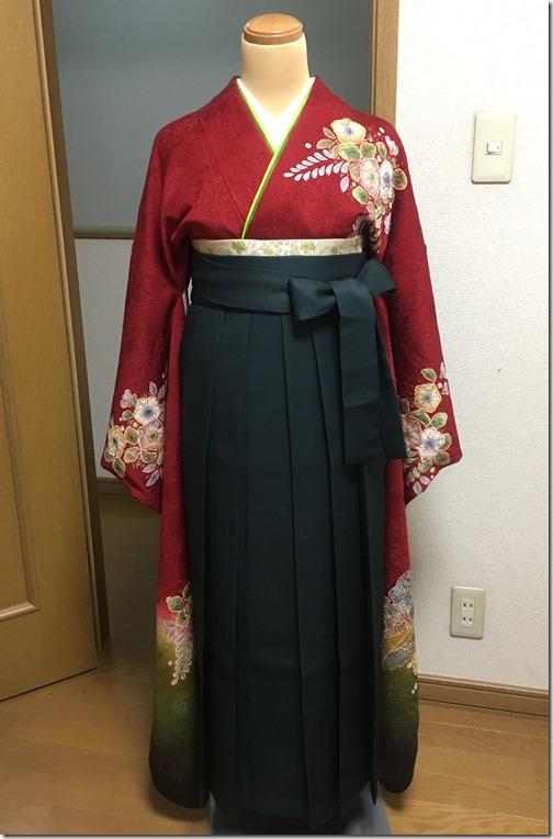 hakama_2016