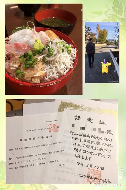 yabusame_2017_2