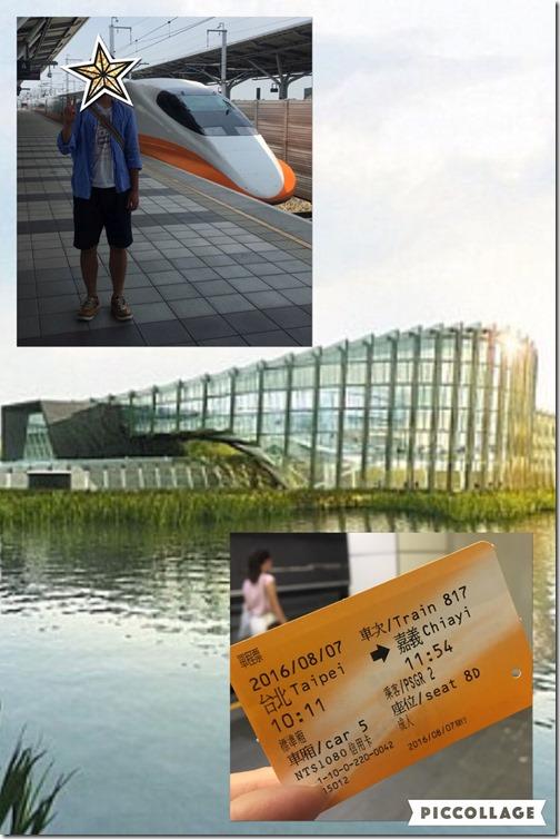 taiwan2016_2