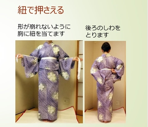 kitsuke_yukata_2