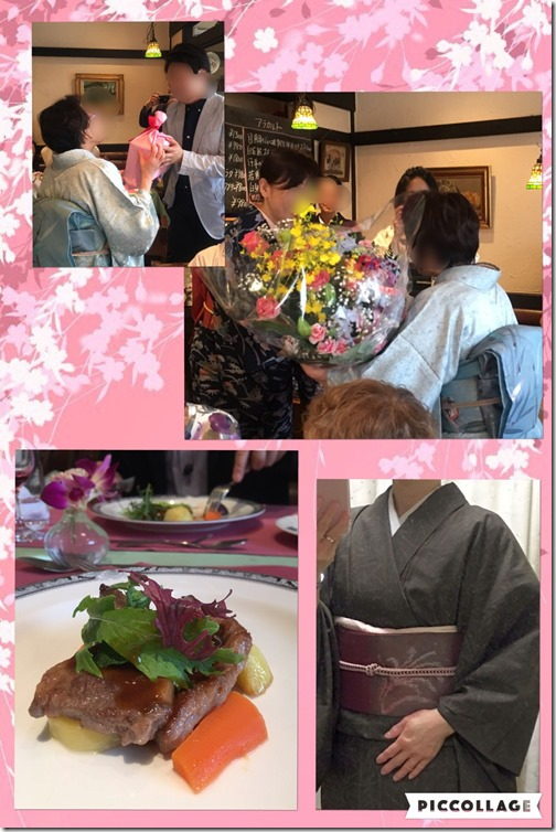 kimono_school_40years_party