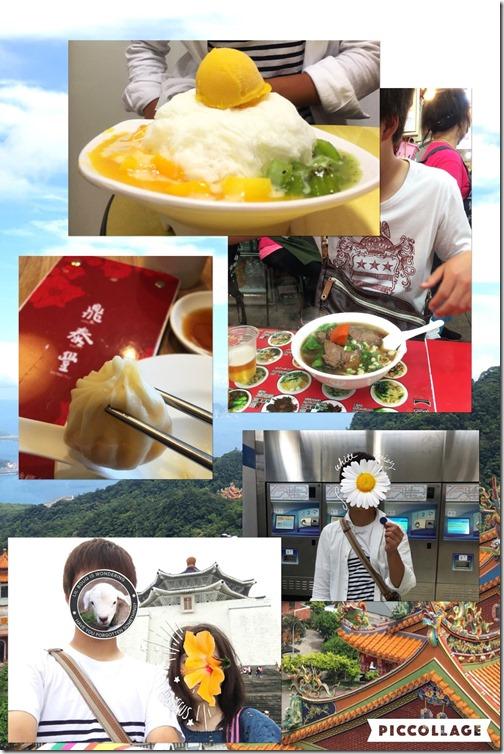 taiwan2016_1
