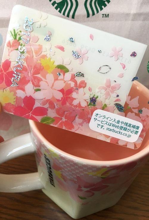 sutaba_sakura_2017