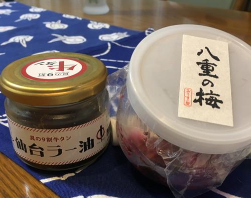 umeboshi_kyoto
