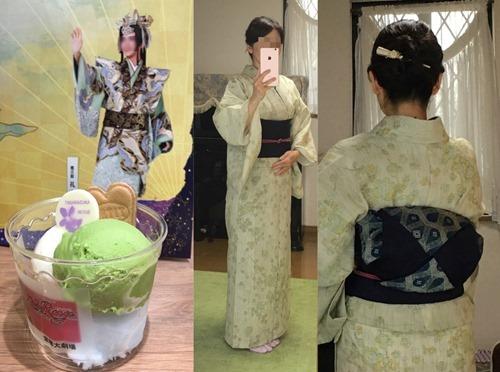 kimono_2018_summer2