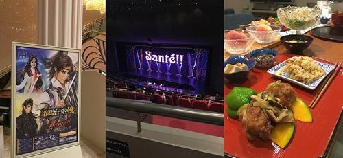 sante_2017