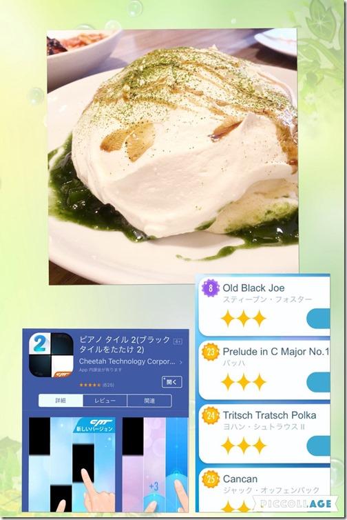 pancake_takakura