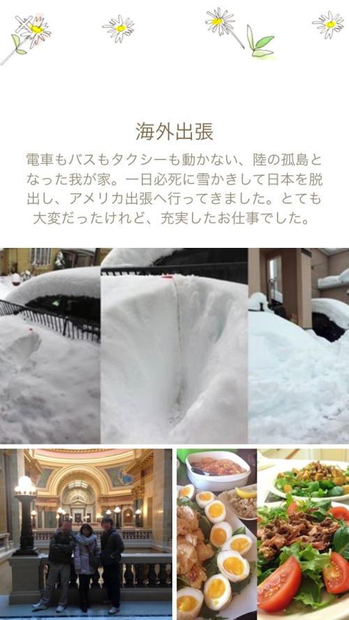 2014_facebook2.jpg