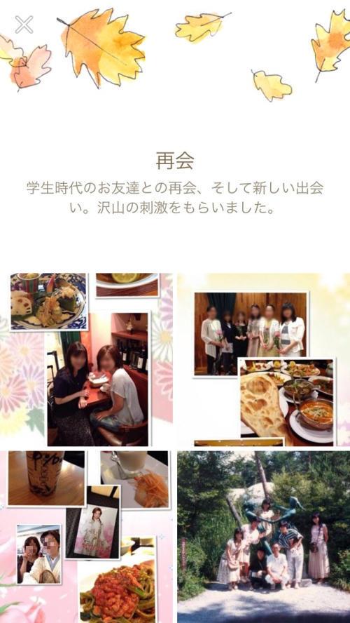 2014_facebook5.jpg