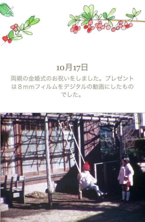 2014_facebook6.jpg