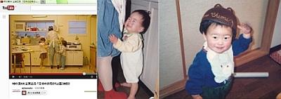 ajinomoto_CM_mini.jpg