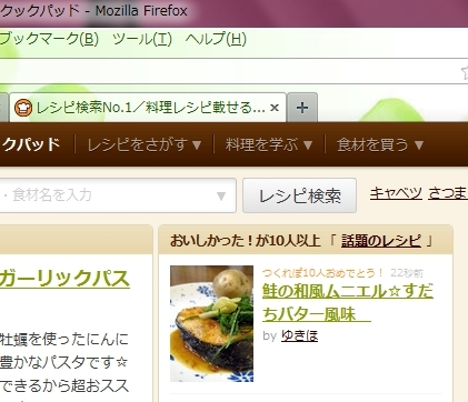 cook_wadai_10._4jpg.jpg