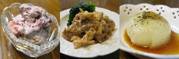 cookdiary20110413_1.jpg