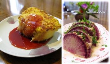 cookdiary20111231.jpg