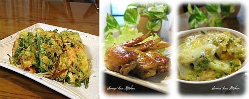 cookdiary20121129.jpg